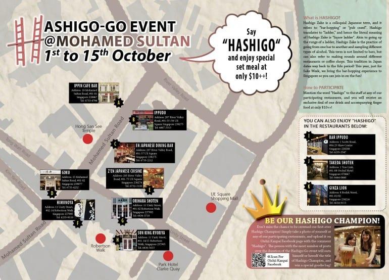 Hashigo Go Event_Spreadpage