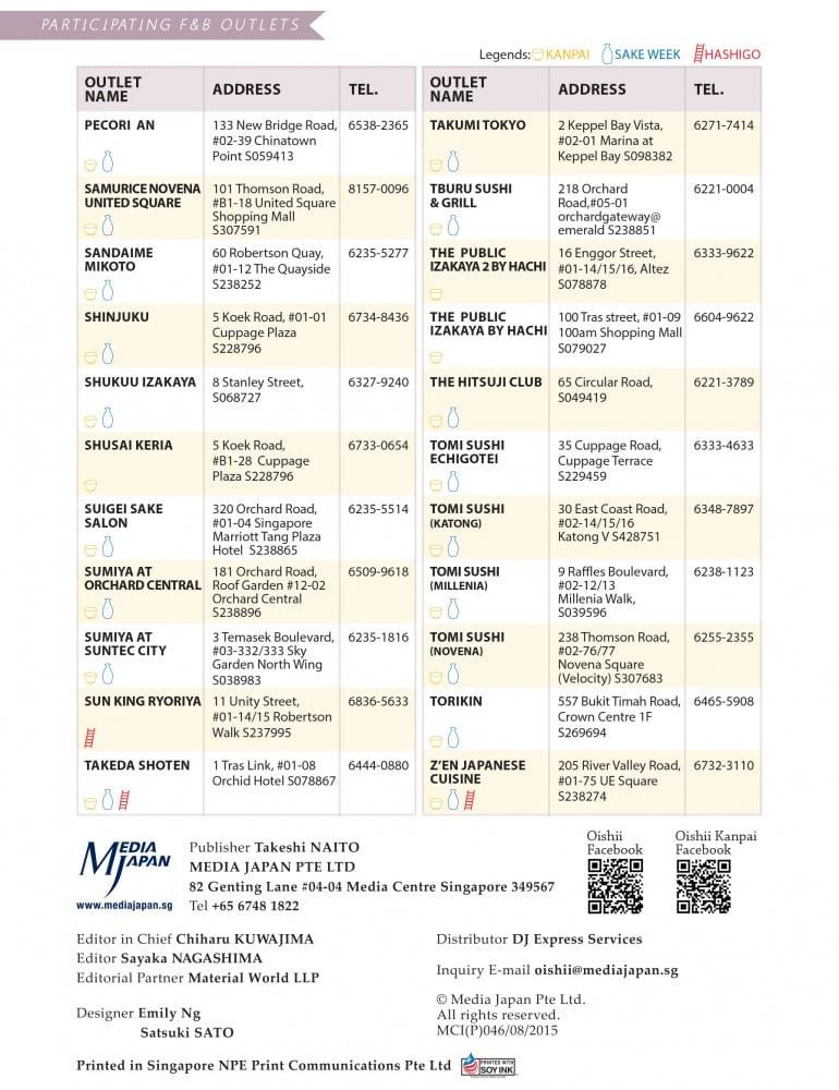 19-20 Company Listings-2