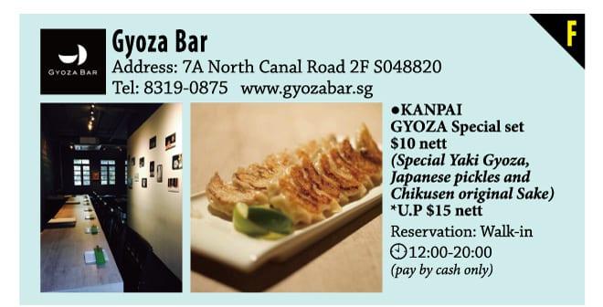 F-Gyoza-Bar