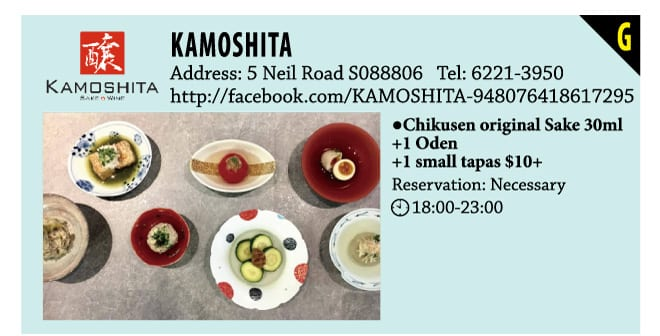 G-Kamoshita