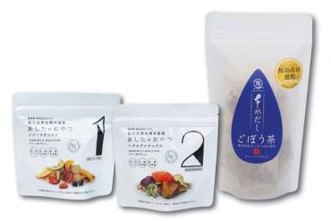 web_Dried-Veg-and-Burdock-Root-Tea