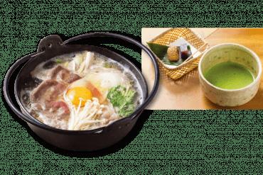 web17_Food_Nakasa-Nakaten-Udon