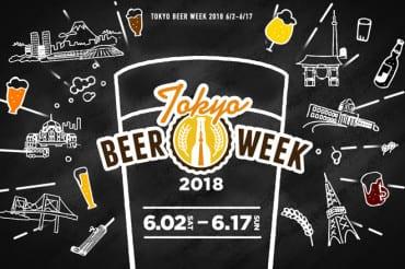 web17_Tokyo-Beer-week_kv