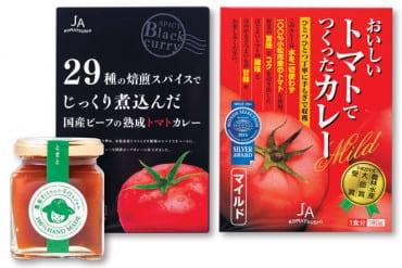 web17_souvenirs_Tomatoes