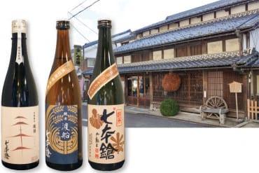 web18_Tomita-sake