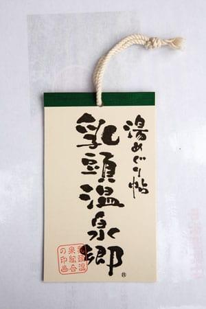 web19_鮟呈ケッ貂ゥ豕・kuroyu_8191