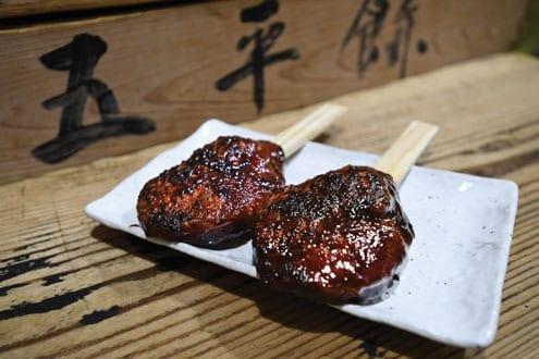 glazed gohei-mochi