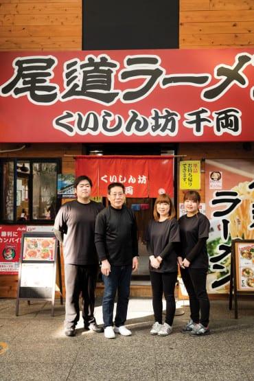 MIMO1394_Onomichi