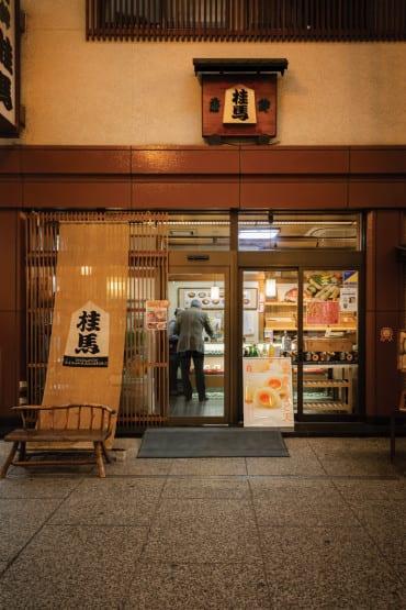 MIMO1556_Keima-Kamaboko
