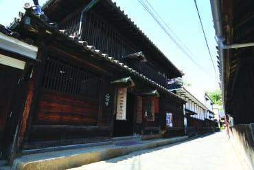 Oota residence