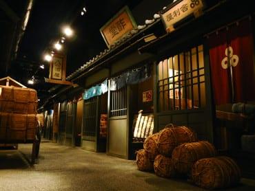 Shimizu Sushi Museum alley