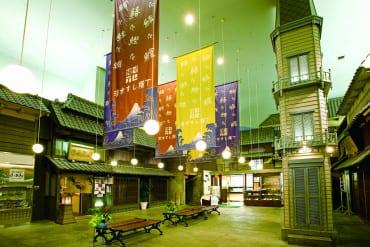 Shimizu Sushi Museum atrium