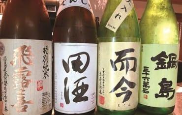 sake-fix