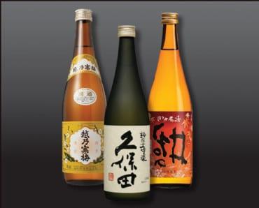 tommys-sake-bar