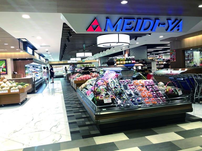 7. Meidi-Ya Entrance (1)