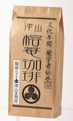 yoan coffee2 (1)